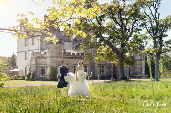 Zitlali and David Wedding - Winton House